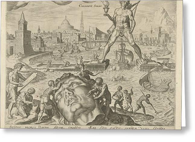 Colossus Of Rhodes, Philips Galle, Hadrianus Junius Greeting Card