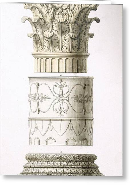 Column And Capital Greeting Card by English School