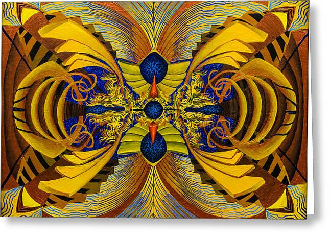 Consciousness Storage Device Greeting Card