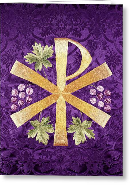 Constantines Cross Chi Rho Embroidered Greeting Card