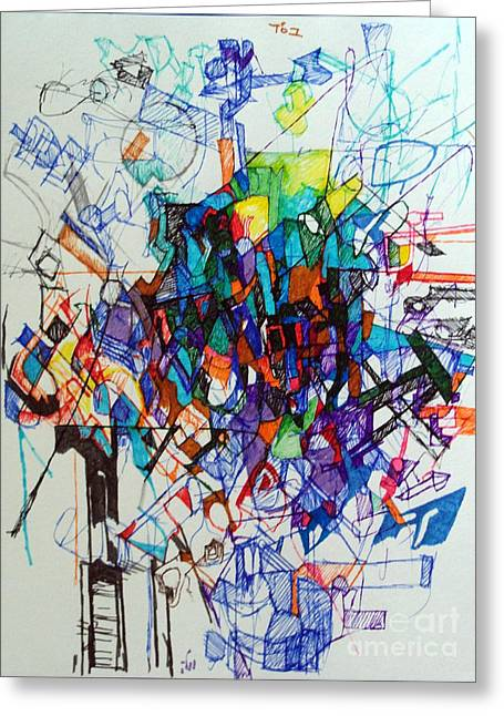 Construction Of Self 1 Greeting Card by David Baruch Wolk