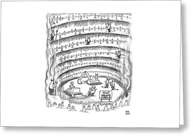 Construction Work In Hell Greeting Card