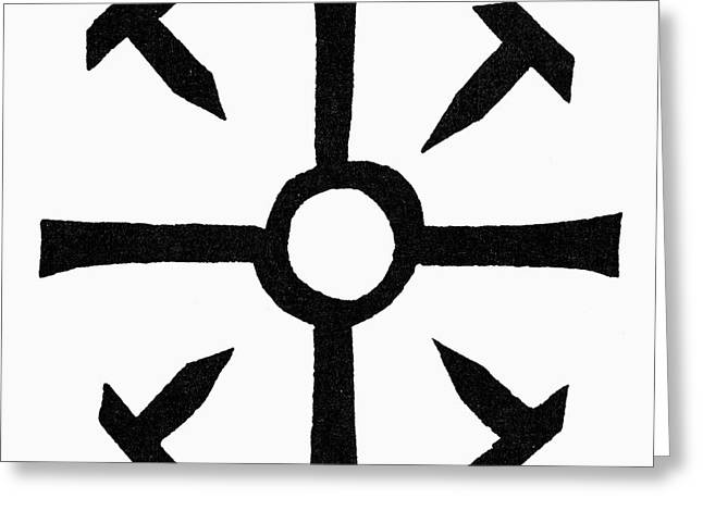 Coptic Cross Greeting Card by Granger