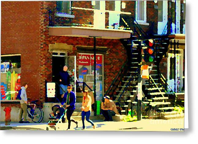 Corner Laurier Marche Maboule Depanneur Summer Stroll With Baby Carriage Montreal Street Scene Greeting Card by Carole Spandau