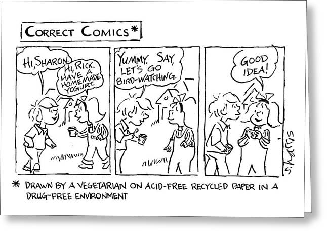 Correct Comics* *drawn By A Vegetarian Greeting Card by Sidney Harris