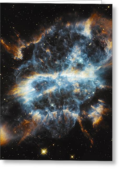 Cosmic Infinity Greeting Card