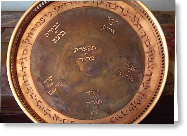 Cosmic Seder Plate Greeting Card