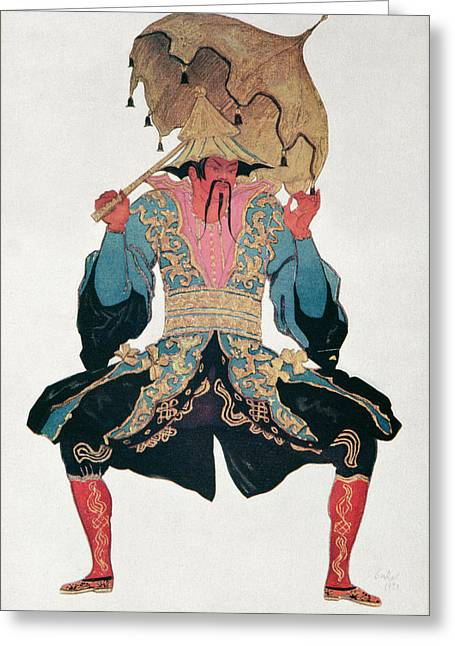 Costume Design For A Chinaman Greeting Card by Leon Bakst