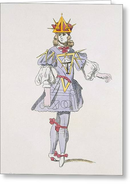 Costume Design For Geometry In A 17th Greeting Card by French School