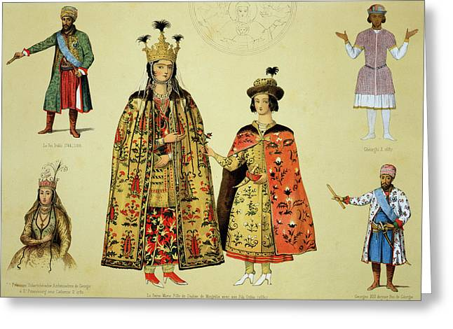 Costumes Of The 17th And 18th Greeting Card by Grigori Grigorevich Gagarin