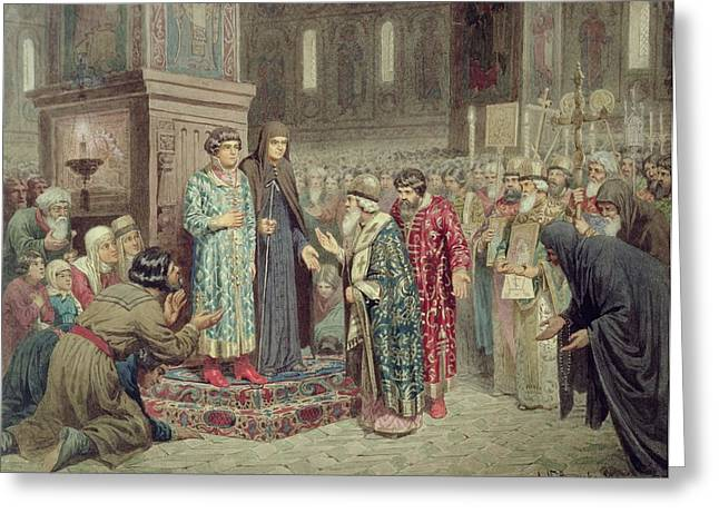Council Calling Michael F. Romanov 1596-1645 To The Reign, 1880 Wc On Paper Greeting Card by Aleksei Danilovich Kivshenko