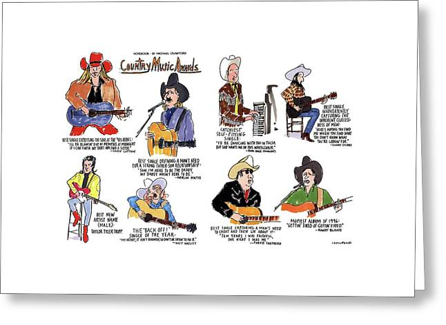 Country Music Awards Greeting Card by Michael Crawford