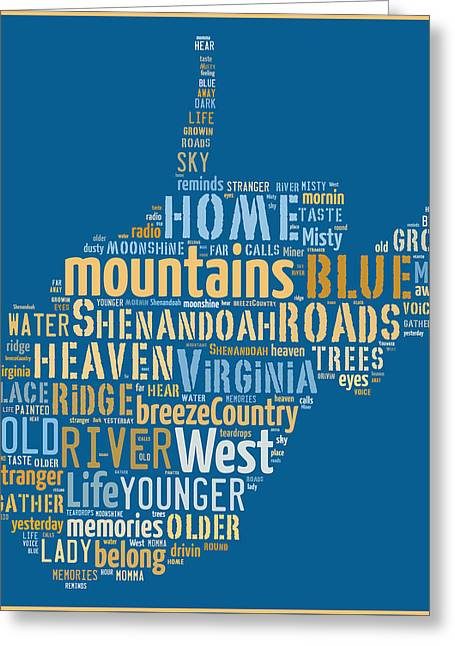 Country Roads 3 Greeting Card