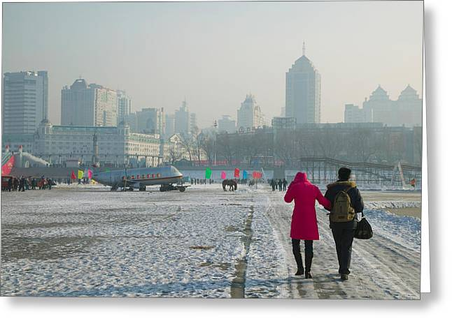 Couple Walking On A Frozen River Greeting Card