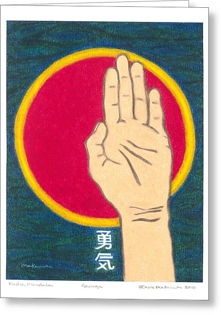 Courage - Mudra Mandala Greeting Card