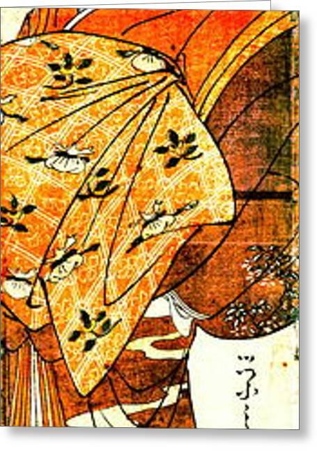 Courtesan Hanaogi 1794 Greeting Card by Padre Art