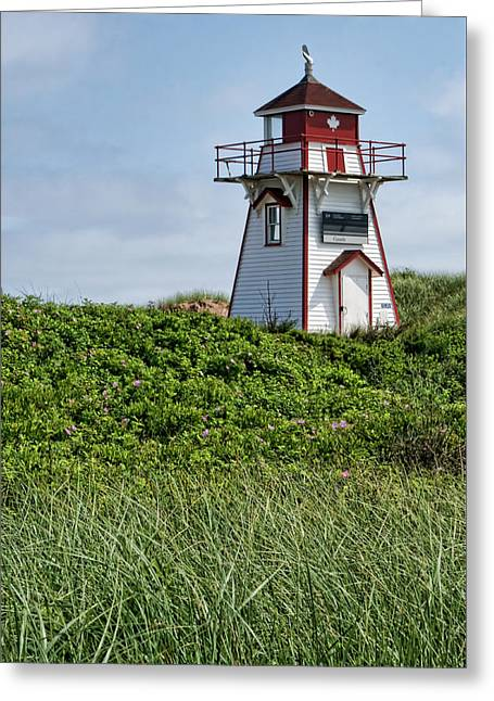 Covehead Harbour #1 Greeting Card