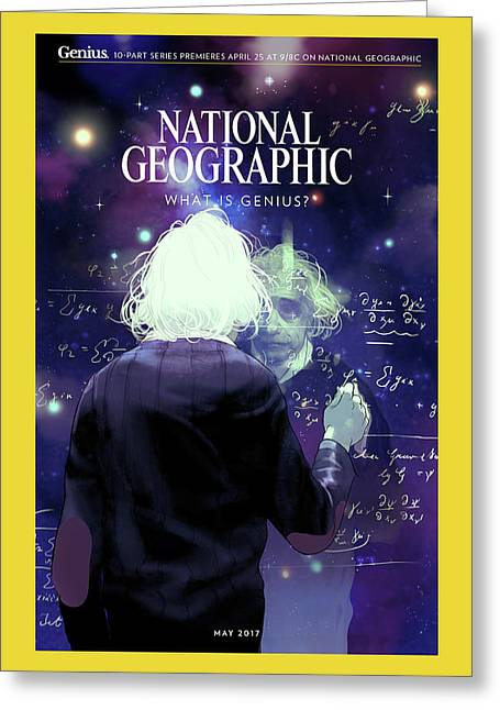 cover of the may 2017 national greeting card by hanuka tomer - National Geographic Christmas Cards