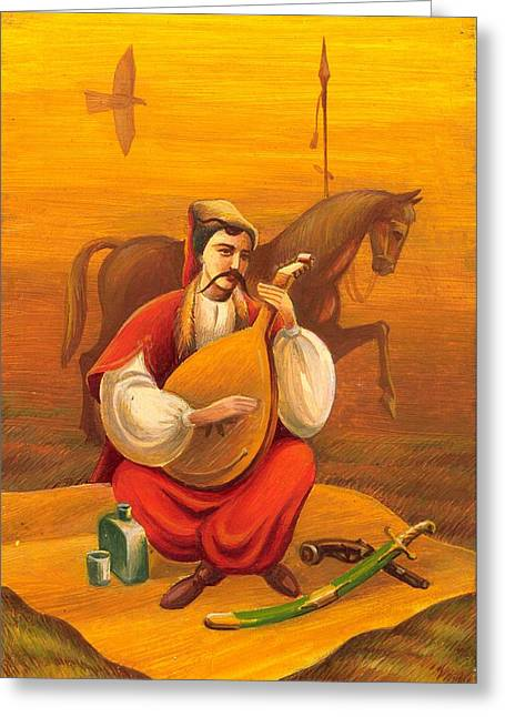 Cossack Mamay Greeting Card