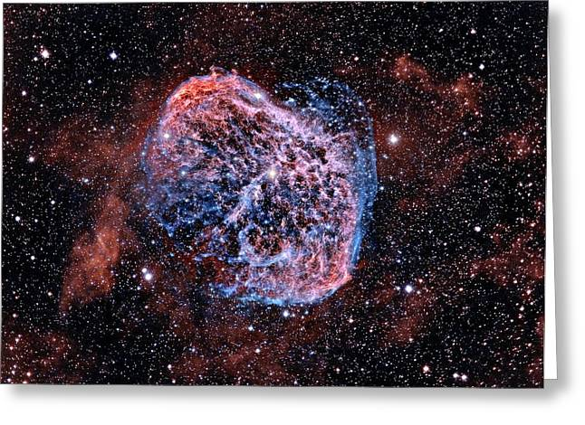Crescent Nebula Greeting Card