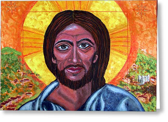 Cristo Pantocrator In Matagalpa Greeting Card