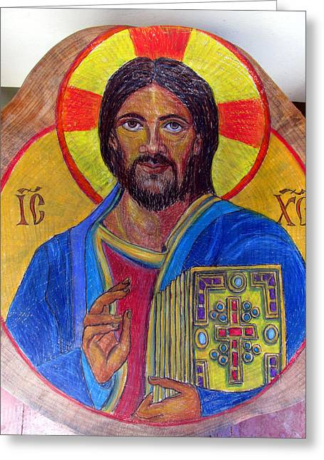 Cristo Pantocrator Greeting Card