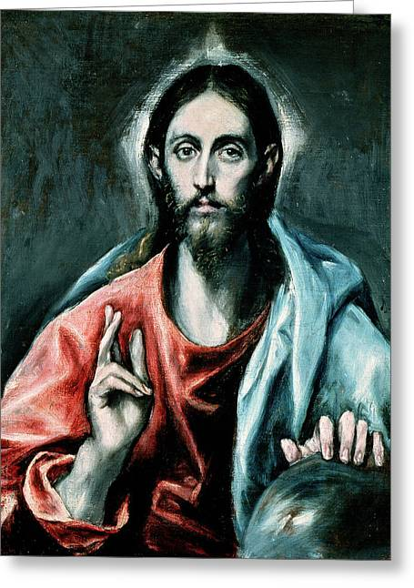 Cristo Salvator Mundi Greeting Card by El Greco
