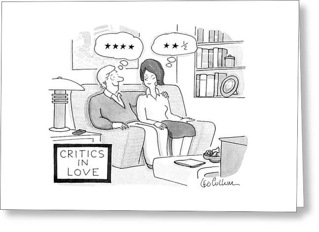 Critics In Love Greeting Card