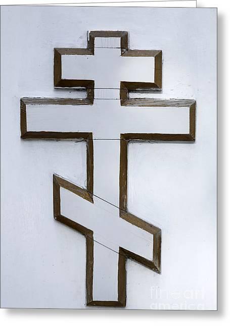 Cross On The Russian Orthodox Church In Bishkek Kyrgyzstan Greeting Card