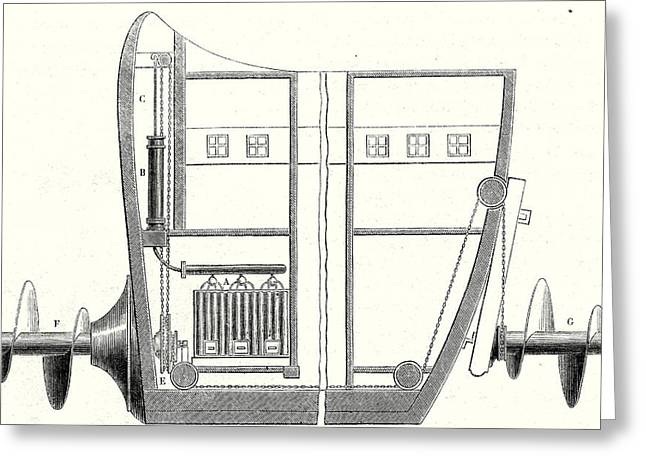 Cross Section Of The Rear And The Front Of The Propeller Greeting Card by English School