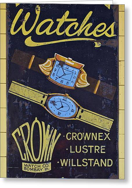 Crown Watches Greeting Card