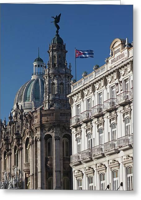 Cuba, Havana, Havana Vieja, Dome Greeting Card