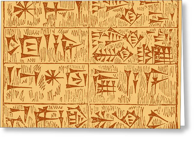 Cuneiform Characters Greeting Card by Science Source