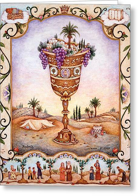Cup Of Blessings - Gefen Greeting Card by Michoel Muchnik