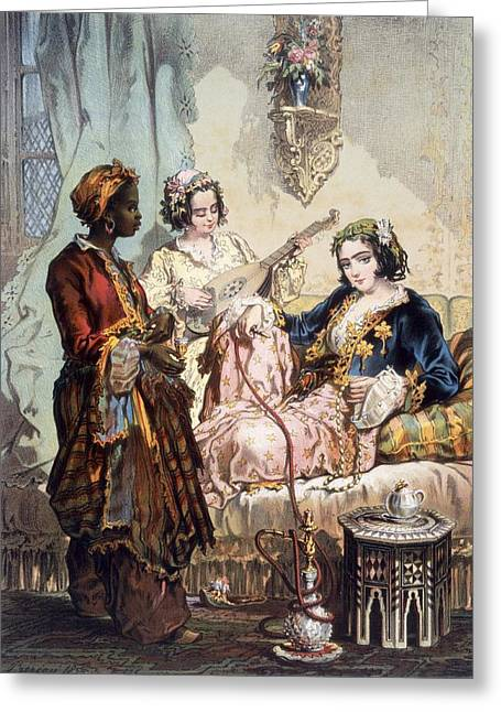 Cup Of Coffee, 1858 Greeting Card