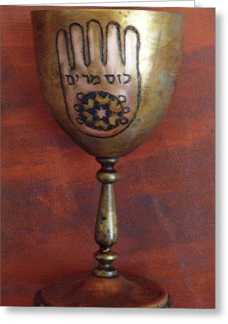 Cup Of Miriam 1 Greeting Card