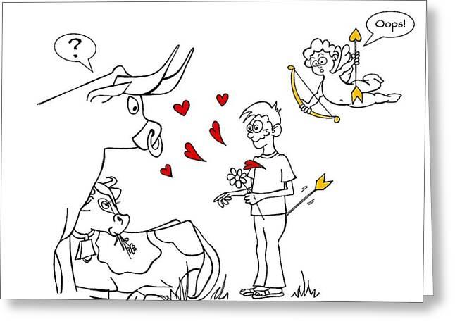 Cupid Valentines Greeting Card