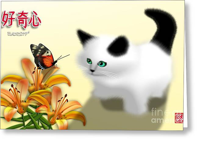 Curious Kitty And Butterfly Greeting Card