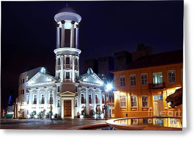 Curitiba - Centro Historico Greeting Card