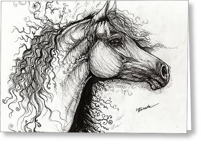 Curls And Swirls Greeting Card by Angel  Tarantella