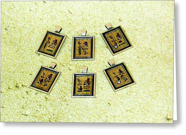 Custom I Love You Egyptian Papyrus Hieroglyphic Necklace Greeting Card by Pet Serrano