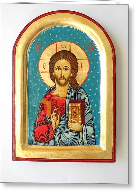 Custom Jesus Christ Pantokrator Hand Painted Byzantine Icon Christian Art First Communion Gift  Greeting Card by Denise ClemencoIcons