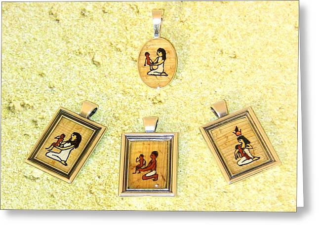 Custom Parent's Amulet Egyptian Papyrus Necklace Greeting Card by Pet Serrano