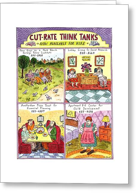 Cut-rate Think Tanks Greeting Card