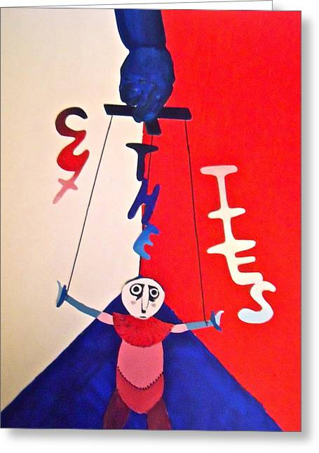 Cut The Ties Greeting Card by Jessica Sanders
