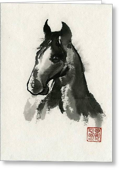 Greeting Card featuring the painting Cutie by Ping Yan