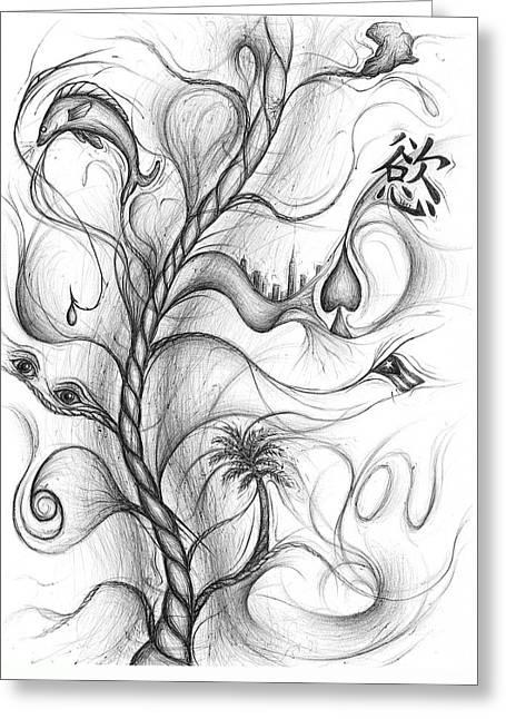 Cynthia Centipeda Greeting Card by Michael Morgan
