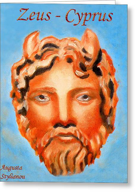 Cyprus - Zeus Greeting Card by Augusta Stylianou