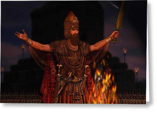 Cyrus  The  Great  Emerging  Greeting Card