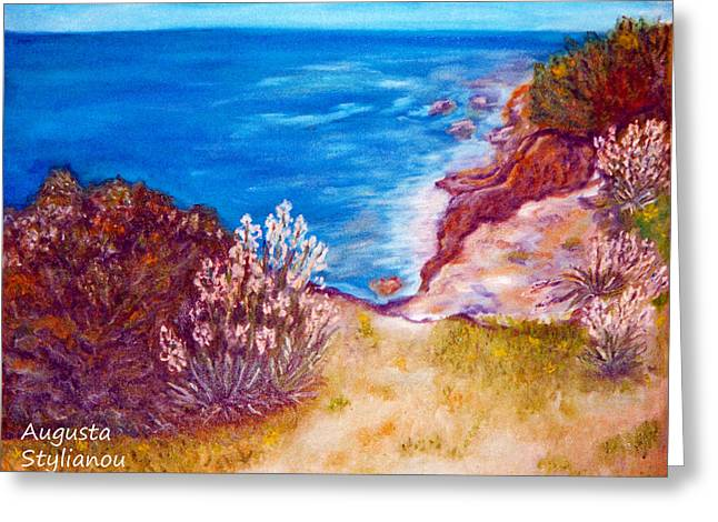 Daffodils At The Beach Greeting Card by Augusta Stylianou